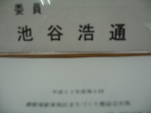 Img_1594